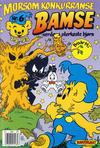 Cover for Bamse (Hjemmet, 1991 series) #6/1993