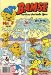 Cover for Bamse (Hjemmet, 1991 series) #7/1993