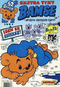 Cover Thumbnail for Bamse (Hjemmet, 1991 series) #2/1991