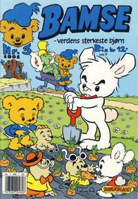 Cover Thumbnail for Bamse (Hjemmet, 1991 series) #3/1991