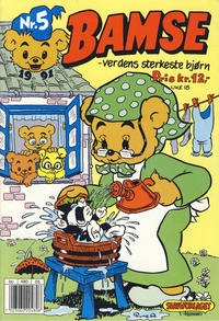 Cover Thumbnail for Bamse (Hjemmet, 1991 series) #5/1991