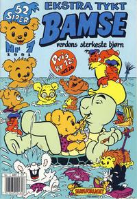 Cover Thumbnail for Bamse (Hjemmet, 1991 series) #7/1991