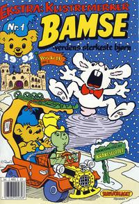 Cover Thumbnail for Bamse (Hjemmet, 1991 series) #1/1992