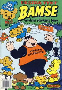 Cover Thumbnail for Bamse (Hjemmet, 1991 series) #2/1992