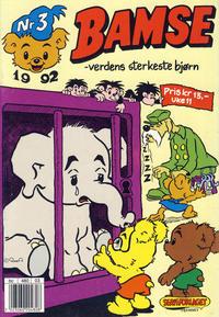 Cover Thumbnail for Bamse (Hjemmet, 1991 series) #3/1992