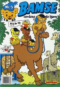 Cover Thumbnail for Bamse (Hjemmet, 1991 series) #5/1992