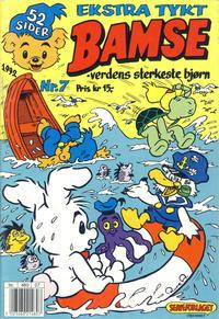 Cover Thumbnail for Bamse (Hjemmet, 1991 series) #7/1992