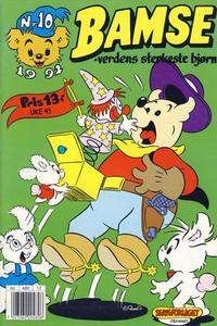 Cover Thumbnail for Bamse (Hjemmet, 1991 series) #10/1992