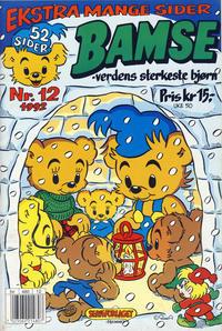 Cover Thumbnail for Bamse (Hjemmet, 1991 series) #12/1992
