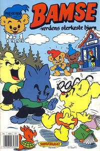Cover Thumbnail for Bamse (Hjemmet, 1991 series) #1/1993