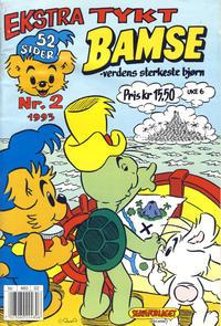 Cover Thumbnail for Bamse (Hjemmet, 1991 series) #2/1993