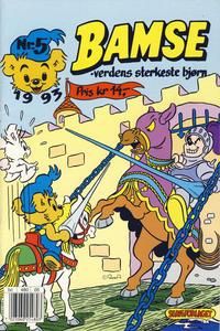 Cover Thumbnail for Bamse (Hjemmet, 1991 series) #5/1993