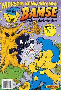 Cover Thumbnail for Bamse (Hjemmet, 1991 series) #6/1993