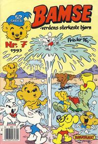 Cover Thumbnail for Bamse (Hjemmet, 1991 series) #7/1993