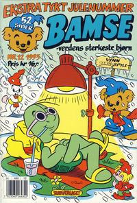 Cover Thumbnail for Bamse (Hjemmet, 1991 series) #12/1993