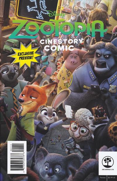 Cover for Disney Princess (Joe Books, 2016 series) #1