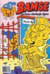Cover for Bamse (Hjemmet, 1991 series) #3/1994