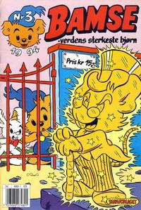 Cover Thumbnail for Bamse (Hjemmet, 1991 series) #3/1994