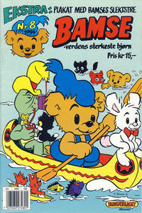 Cover Thumbnail for Bamse (Hjemmet, 1991 series) #8/1994