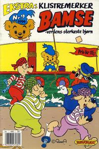Cover Thumbnail for Bamse (Hjemmet, 1991 series) #9/1994