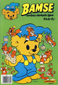 Cover Thumbnail for Bamse (Hjemmet, 1991 series) #10/1994