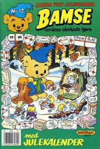 Cover Thumbnail for Bamse (Hjemmet, 1991 series) #12/1994
