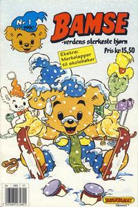 Cover Thumbnail for Bamse (Hjemmet, 1991 series) #1/1995