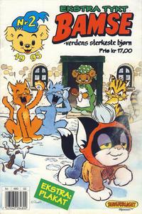 Cover Thumbnail for Bamse (Hjemmet, 1991 series) #2/1995