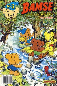 Cover Thumbnail for Bamse (Hjemmet, 1991 series) #3/1995