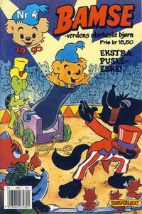 Cover Thumbnail for Bamse (Hjemmet, 1991 series) #4/1995