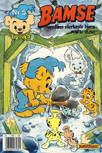 Cover Thumbnail for Bamse (Hjemmet, 1991 series) #5/1995