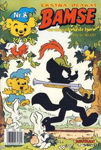 Cover Thumbnail for Bamse (Hjemmet, 1991 series) #8/1995