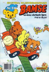Cover Thumbnail for Bamse (Hjemmet, 1991 series) #9/1995