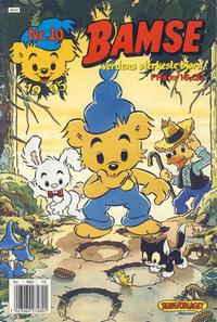 Cover Thumbnail for Bamse (Hjemmet, 1991 series) #10/1995