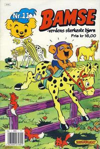 Cover Thumbnail for Bamse (Hjemmet, 1991 series) #11/1995