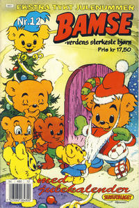 Cover Thumbnail for Bamse (Hjemmet, 1991 series) #12/1995