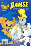 Cover for Bamse (Hjemmet / Egmont, 1997 series) #4/1999