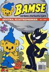 Cover for Bamse (Hjemmet / Egmont, 1997 series) #1/1999