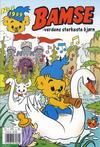 Cover for Bamse (Hjemmet / Egmont, 1997 series) #5/1999