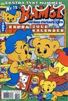 Cover for Bamse (Hjemmet / Egmont, 1997 series) #12/1999