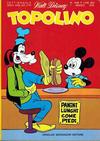 Cover for Topolino (Arnoldo Mondadori Editore, 1949 series) #1058