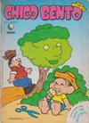 Cover for Chico Bento (Editora Globo S/A, 1987 series) #51