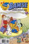 Cover for Bamse (Hjemmet / Egmont, 1997 series) #6/2000