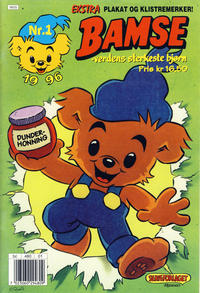 Cover Thumbnail for Bamse (Hjemmet, 1991 series) #1/1996