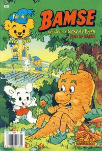 Cover Thumbnail for Bamse (Hjemmet, 1991 series) #4/1996
