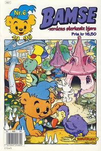 Cover Thumbnail for Bamse (Hjemmet, 1991 series) #6/1996