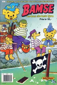 Cover Thumbnail for Bamse (Hjemmet, 1991 series) #7/1996