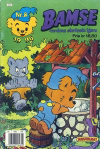 Cover Thumbnail for Bamse (Hjemmet, 1991 series) #8/1996
