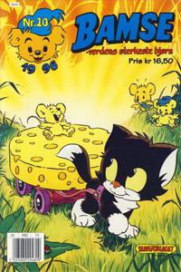 Cover Thumbnail for Bamse (Hjemmet, 1991 series) #10/1996