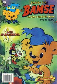 Cover Thumbnail for Bamse (Hjemmet, 1991 series) #12/1996